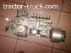 Dijual Injection Pump Mitsubishi Ganjo  (Up date 25 November 2016)